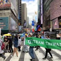 Taiwanese in New York campaign for Taiwan's participation in UN