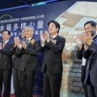 木藝產業發展新里程碑 產官學攜手打造「台灣木材」品牌