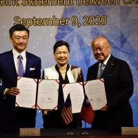美國商會聯手工商協進會 籲台灣、美國盡速洽簽BTA