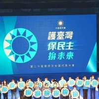 Taiwan's KMT should be barred from Straits Forum