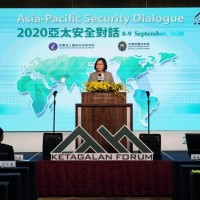 Taiwan seeks to build alliance to counter China