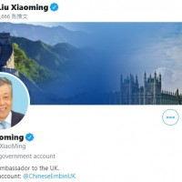 Twitter account of China's ambassador to UK 'likes' embarrassing posts
