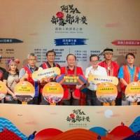 台灣部落之美 阿里山部落鄒年慶系列活動開跑