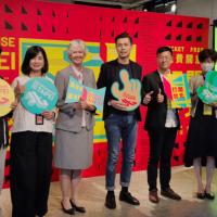 只有兩天!英國首度正式授權台灣「打開台北」!50間隱藏店家名單揭曉