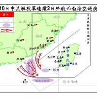 Chinese warplanes violated Taiwan's ADIZ 40 times in 2 days