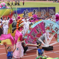 Taiwan's TSMC cancels athletic meet but hands out bonuses