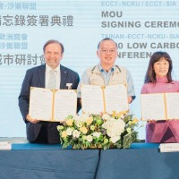 ECCT signs MOUs with NCKU, SIA to push low-carbon innovation in south Taiwan