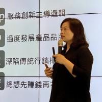 台灣品牌如何跨境行銷 新南向市場最新攻略分享