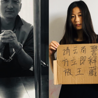 China uses collective punishment to silence dissidents