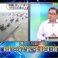 【台灣東沙危機60小時?!】立委王定宇爆料:東沙島首次遭中共海上民兵船隻包圍 海巡署澄清