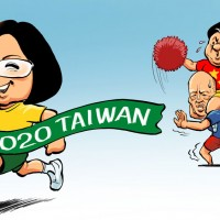 Czech senator who visited Taiwan skewers China
