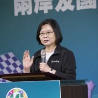 稱2020充滿挑戰 蔡英文盼台灣年輕人投入國安事務