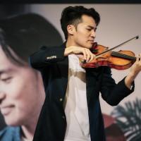 台灣國家交響樂團線上音樂會獲外媒關注 型男小提琴家大師班系列全程直播