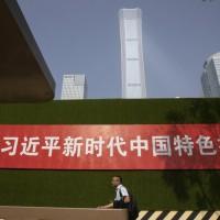 國際圍剿下「厲害了我的國」不再! 習近平罕見坦承:中國關鍵核心技術受制於人