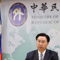 Foreign minister's appeal to UN to include Taiwan published by South Korean newspaper