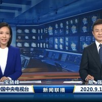 New face on Chinese state media grabs attention amid Inner Mongolia unrest