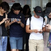 Taiwan 18th in mobile connection speed, Chunghwa Telecom fastest domestically