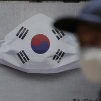 9成南韓民眾認為「武漢肺炎」嚴重威脅國安 、高於民族矛盾