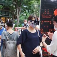 Tourism Bureau launches pseudo-trips to Taiwan in Tokyo