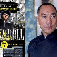 Chinese dissident launches new single: 'Take Down the CCP'