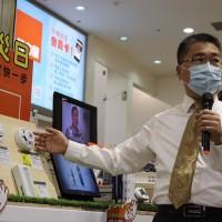 台灣國家防災日前 內政部長走訪大賣場防災專區