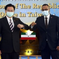Somaliland's legislature supports Taiwan Relations Act: envoy