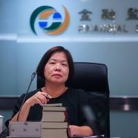 【史上第二高罰鍰】台灣新光人壽「內控缺失」金管會重罰2760萬 董事長吳東進停職、投資長遭解職