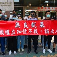 台灣「凱基證券」營業員輕生•家屬與投資人質疑公司掩蓋真相 凱基發聲明駁斥