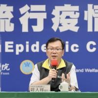 最新!6移工自台灣返菲驗出武漢肺炎 指揮中心:已啟動疫調工作
