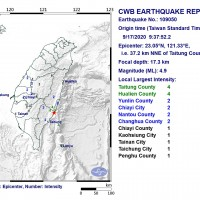 Magnitude 4.9 earthquake rocks southeast Taiwan