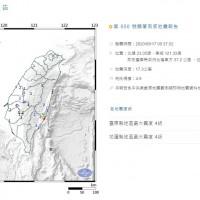 東台灣發生規模4.9地震 花東最大震度4級