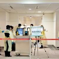 台灣新增3例武漢肺炎境外移入 個案從緬甸、英國和菲律賓返台