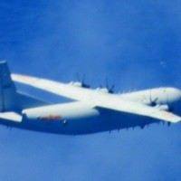 Taiwan says Chinese anti-submarine aircraft entered ADIZ