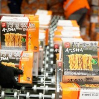 A-Sha becomes Taiwan's first food company listed by Inc. magazine