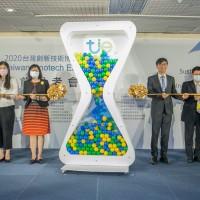 2020年台灣創新技術博覽會9/24登場 多件創意發明作品搶先曝光