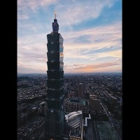 Photo of the Day: Taipei 101 at sunset