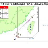 【最新】美國務次卿訪台灣、中共18架軍機與多艘船艦越過「海峽中線」 我國防部長與參謀總長坐鎮衡山指揮所