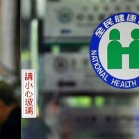 Taiwan mulls new health insurance policy for citizens living overseas