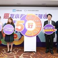 癌友「炎值」過高 恐致營養不良增惡化機率 台灣專家:破除營養迷思靠「5好」