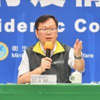 台灣新增2例武漢肺炎境外移入 自印尼及緬甸返國