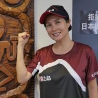 台灣原住民立委高金素梅•因肺部問題將開刀 9/21起向立法院請假一個月