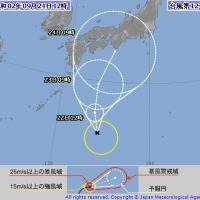 熱帶低壓生成颱風白海豚持續向北行 25日起北台灣天氣稍涼