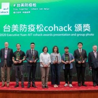 Winners of Presidential Hackathon awards honored in Taipei