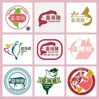 Shortlist of Taiwan pork logo designs to be voted on by public