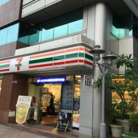 7-Eleven Taiwan teams up with restaurant, hotel to serve fresh meals