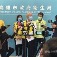 【武漢肺炎】中國上海返回台灣女性•居家檢疫期身亡 採檢結果出爐