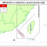 【共軍入侵台灣ADIZ】中國稱「海峽中線」不存在 蘇貞昌嗆: 不負責任 吳釗燮重申: 等同摧毀台海現狀