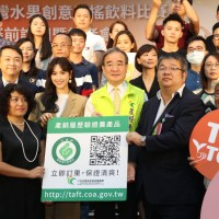 台灣水果創意手搖飲料比賽總獎金90萬元 即日起開放報名