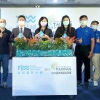 台灣國際水週、循環經濟展24日登場 貿協採虛實整合力拼商機不中斷