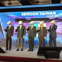 SEMICON Taiwan 2020 and parallel online version to open Wednesday